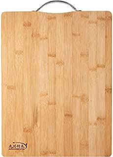 Extra Large Premium Bamboo Cutting Board, Wooden Chopping Board Kitchen Cutting Board with Juice Grooves. Natural Bamboo