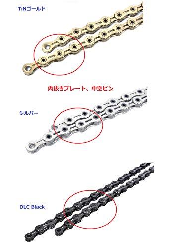 PYC X11SL バイクチェーン 自転車用チェーン 11速/11S/11スピード/116Links ミッシングリンク付 中空ピン (Silver) [並行輸入品]
