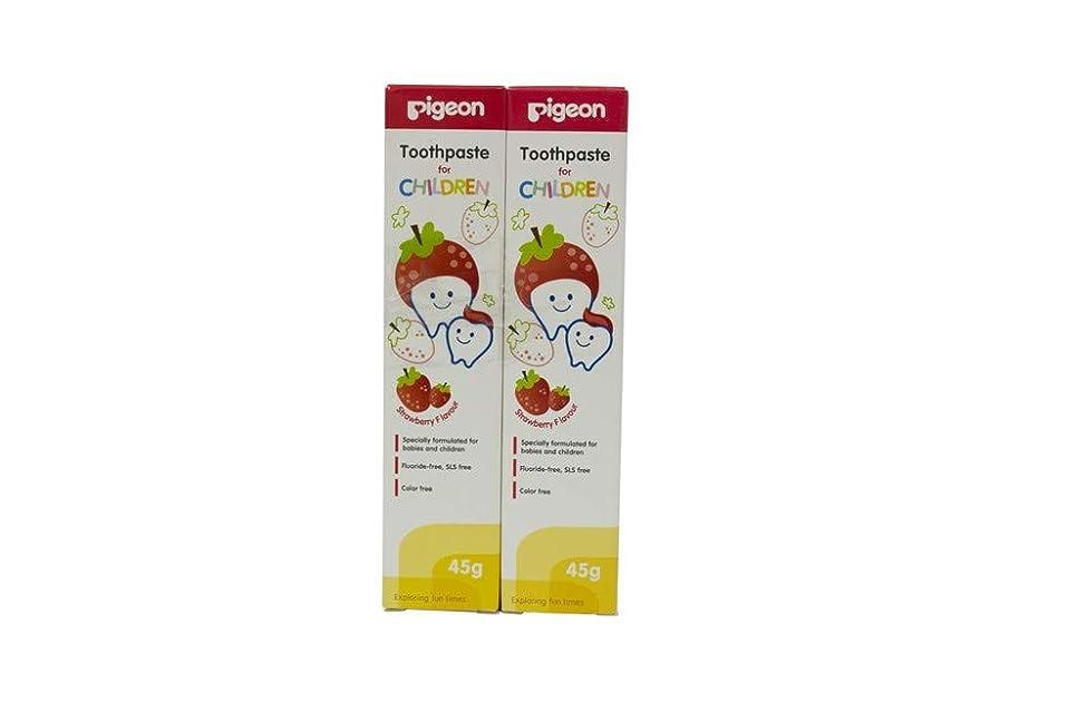 リハーサルマート欠伸Pigeon Strawberry Toothpaste (45g, Pack of 2)