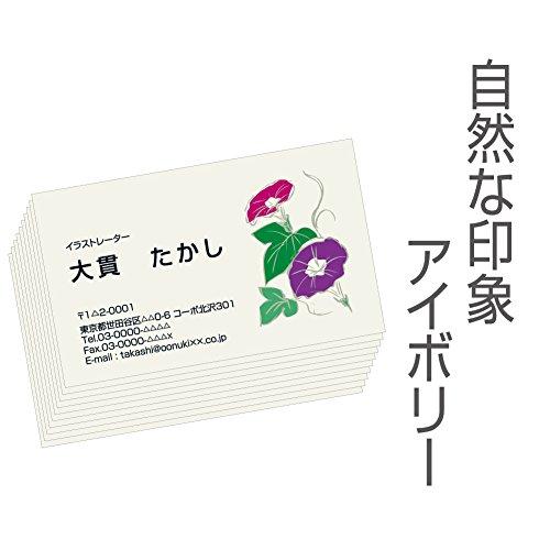 コクヨインクジェット名刺用紙アイボリーKJ-VHA120LY