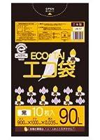 ゴミ袋 90L 900x1000x0.035厚 黒 10枚x40冊/箱 LLDPE素材