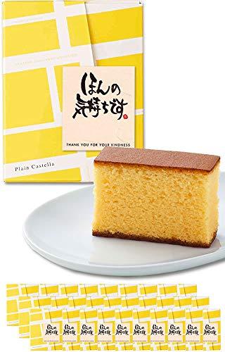 長崎心泉堂 プチギフト 幸せの黄色いカステラ 個包装30個入り〔「ほんの気持ちです」メッセージシール付き/退職や転勤の挨拶に〕