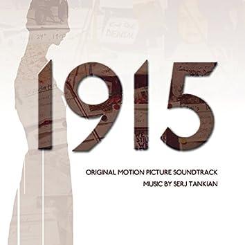 1915 (Original Motion Picture Soundtrack)