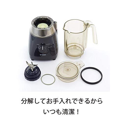 タイガー魔法瓶(TIGER)ミキサー1000mlパワフルモード搭載静音良い音設計氷も砕けるブラックSKT-N100K