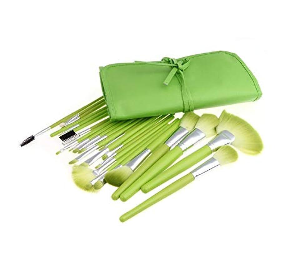 不平を言う卒業かけるChaopeng 化粧ブラシセット、化粧品袋付き24オレンジグリーン化粧ブラシ、プロの化粧ブラシ化粧ギフト (Color : グリンー)