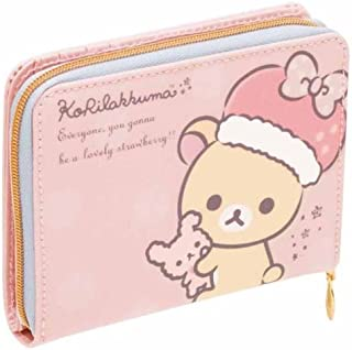 pale pink Korilakkuma bear dot wallet by San-X