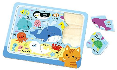 アーテック 木製知育玩具 パズル すいぞくかん 12ピース 7174/知育玩具/幼児/おもちゃ/学習