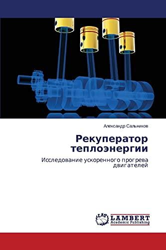Rekuperator teploenergii: Issledovanie uskorennogo progreva dvigateley: Issledowanie uskorennogo progrewa dwigatelej