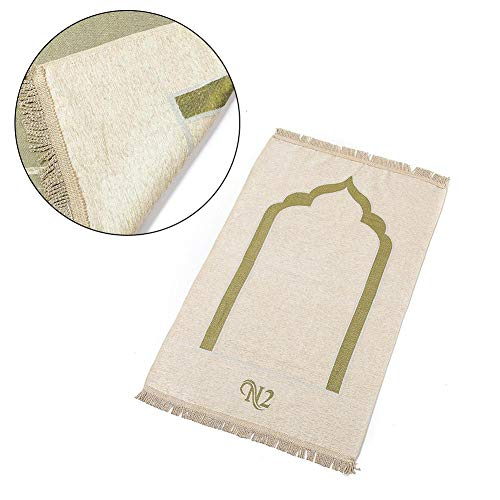 Gebetsteppich Gebetsdecke Moslemischer Gebets Anbetungs Retro Teppich Chenille für Das Gebet Im Islam Qualitativ Verpackt Perfekt Als Geschenk