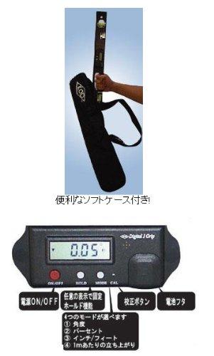 KODDIG-600MDigitalIGripデジタル水平器600mm