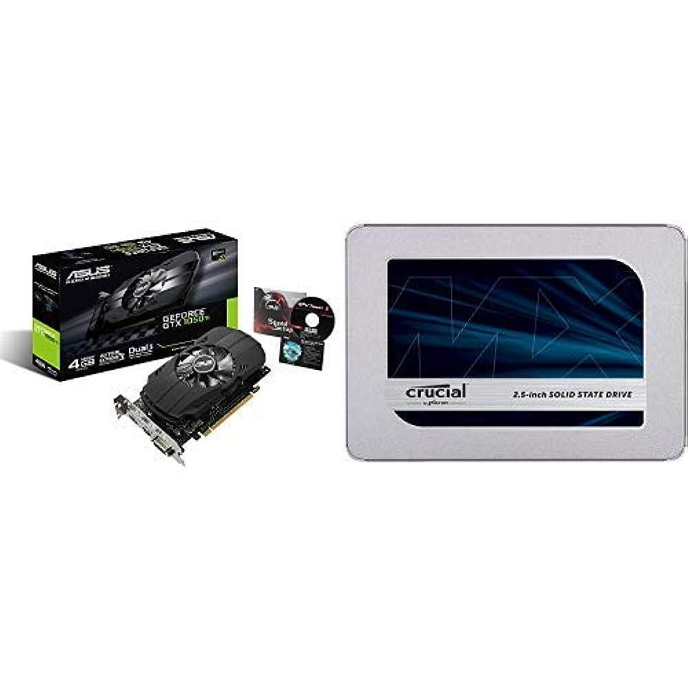 スプレーネブスカウトASUS  NVIDIA GeForce GTX1050TI搭載ビデオカード オーバークロック メモリ4GB PH-GTX1050TI-4G & Crucial SSD 500GB 7mm / 2.5インチ MX500シリーズ SATA3.0 9.5mmアダプター付 CT500MX500SSD1/JP