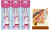PREPARE Facial Razor for Women, Pack of 3 (3 pieces x 3 packs) Total 9 pieces-...