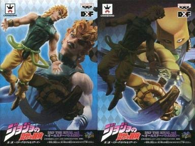 Bizarre Adventure DXF THE RIVAL vs1 All-Star Battle of DIO JoJo all set of 2 (japan import) by Banpresto from Banpresto