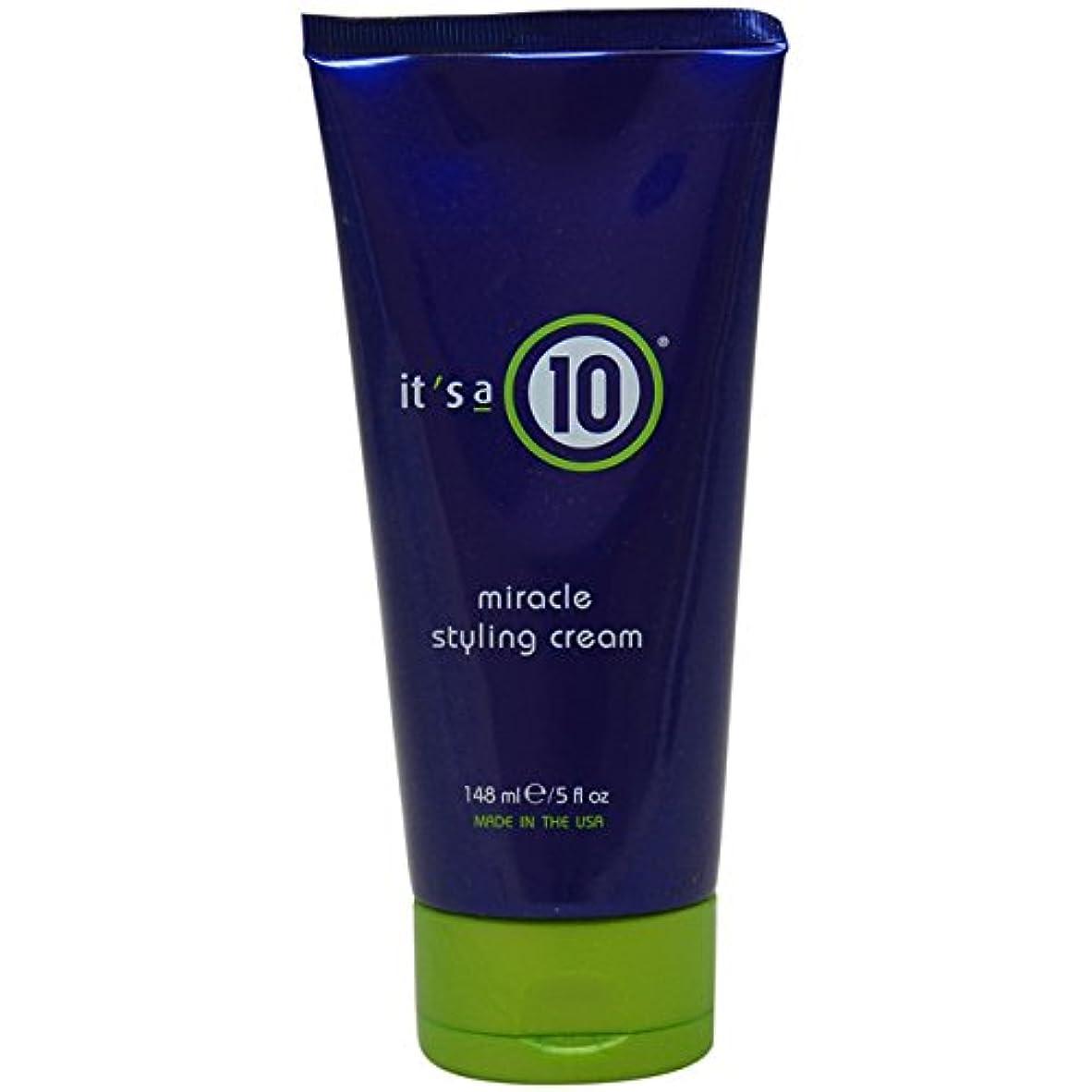 Miracle Styling Cream[並行輸入品]