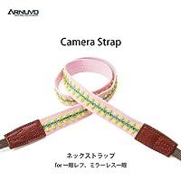 ARNUVO ネックストラップ カメラストラップ 一眼レフ用 アイビー(ピンク)レース AR-0263