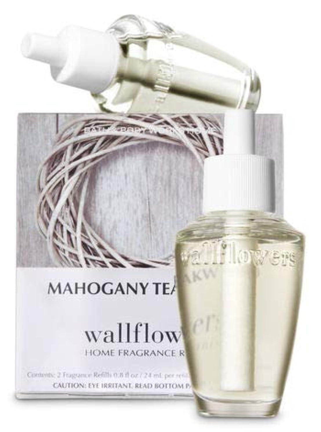 拒絶受動的買収【Bath&Body Works/バス&ボディワークス】 ウォールフラワー フレグランス 詰替えリフィル(2個入り) マホガニーティークウッド Wallflowers Fragrance 2-Pack Refills Mahogany Teakwood [並行輸入品]