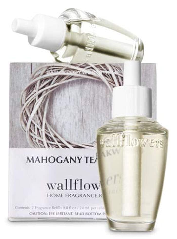 過半数反射フットボール【Bath&Body Works/バス&ボディワークス】 ウォールフラワー フレグランス 詰替えリフィル(2個入り) マホガニーティークウッド Wallflowers Fragrance 2-Pack Refills Mahogany Teakwood [並行輸入品]