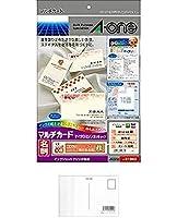 エーワン マルチカード 名刺用紙 趣のある紙 雅 80枚分 51063 『 × 3 パック 』 + 画材屋ドットコム ポストカードA