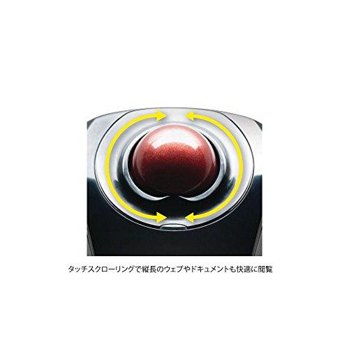 ケンジントン『OrbitWirelessMobileTrackballKT-2352』