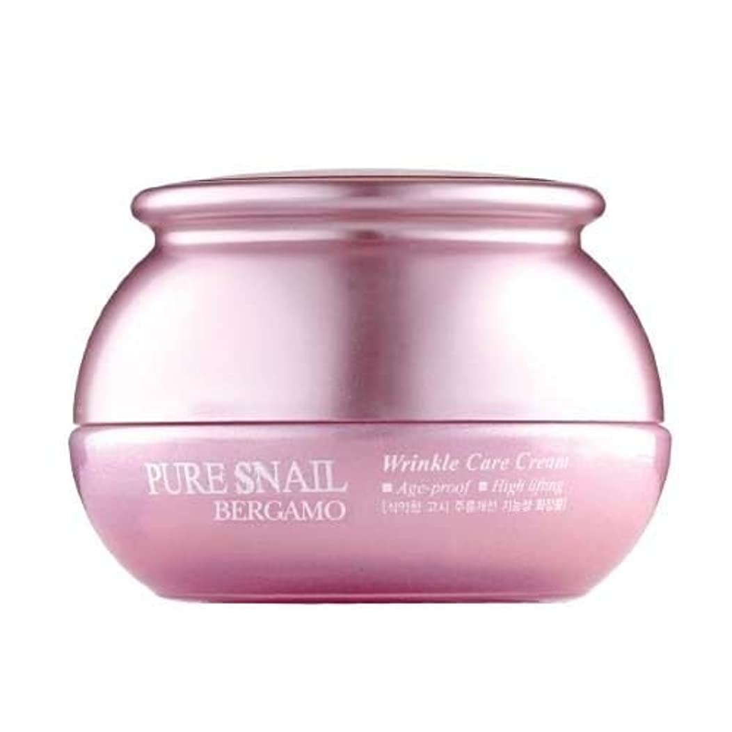 発生障害者ピットベルガモ[韓国コスメBergamo]Pure Snail Wrinkle Care Cream カタツムリリンクルケアクリーム50ml しわ管理 [並行輸入品]