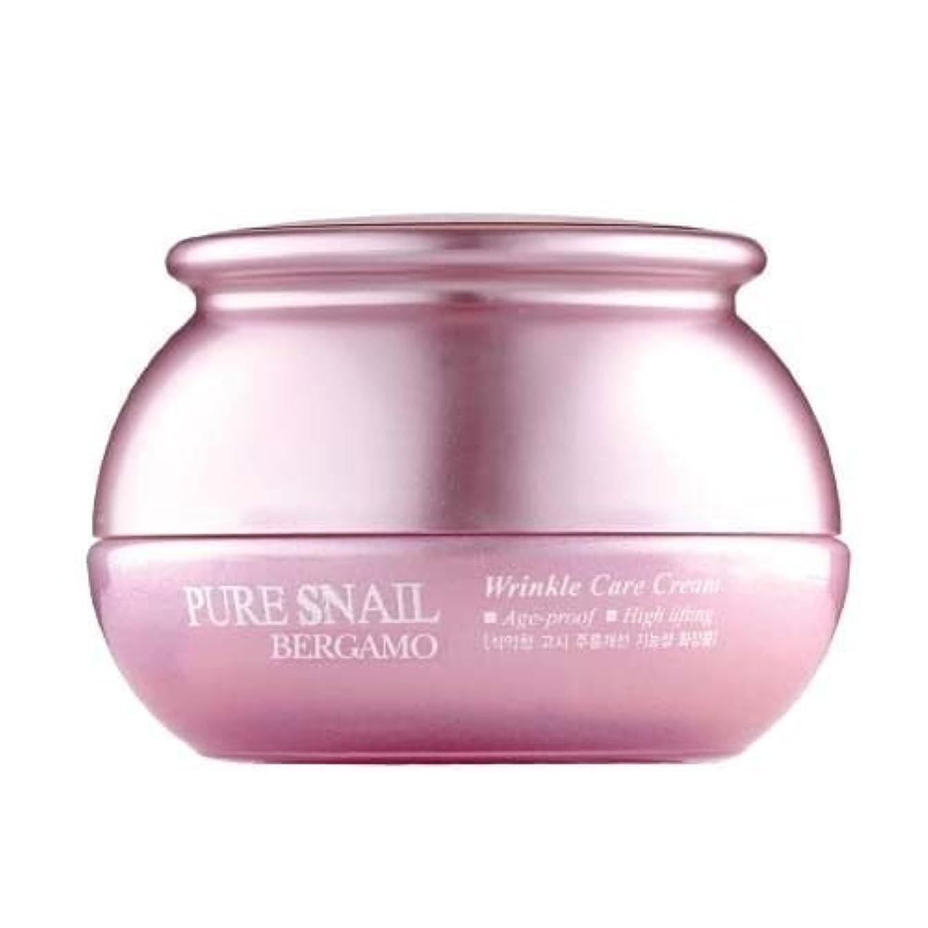 蘇生する悪行政治的ベルガモ[韓国コスメBergamo]Pure Snail Wrinkle Care Cream カタツムリリンクルケアクリーム50ml しわ管理 [並行輸入品]
