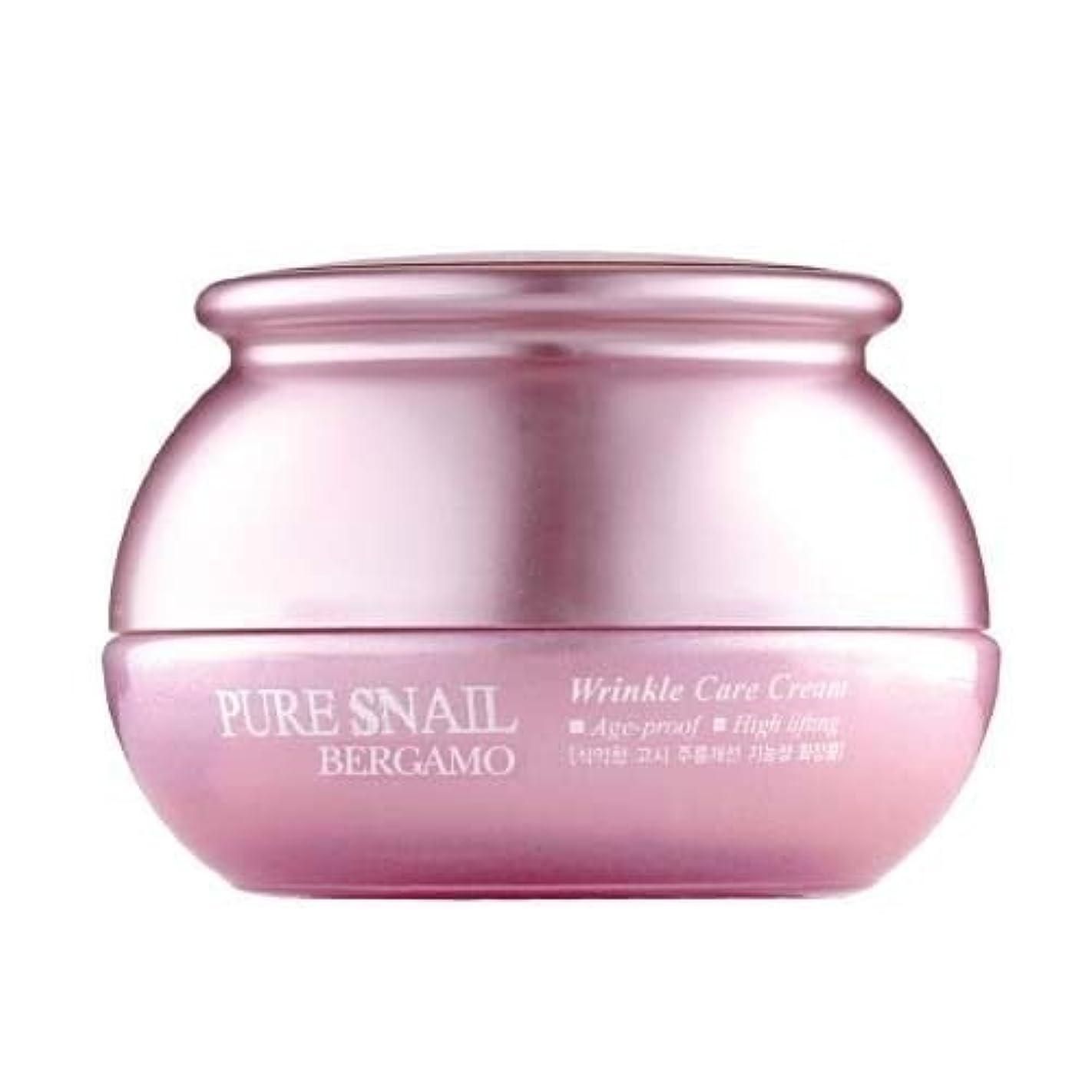 渇き作家適度にベルガモ[韓国コスメBergamo]Pure Snail Wrinkle Care Cream カタツムリリンクルケアクリーム50ml しわ管理 [並行輸入品]