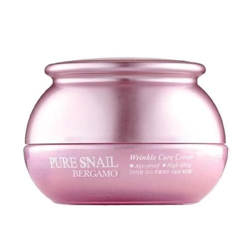 スペシャリストスティーブンソン宣教師ベルガモ[韓国コスメBergamo]Pure Snail Wrinkle Care Cream カタツムリリンクルケアクリーム50ml しわ管理 [並行輸入品]