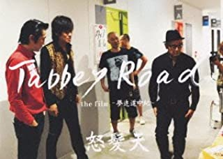 Tabbey Road the film-夢追道中紀- [DVD]