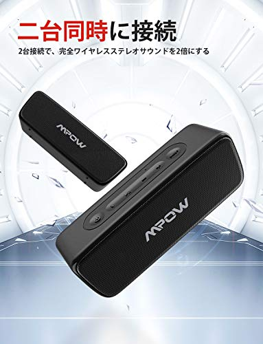 Mpow『SoundhotR6bluetoothスピーカー(IPX7)』