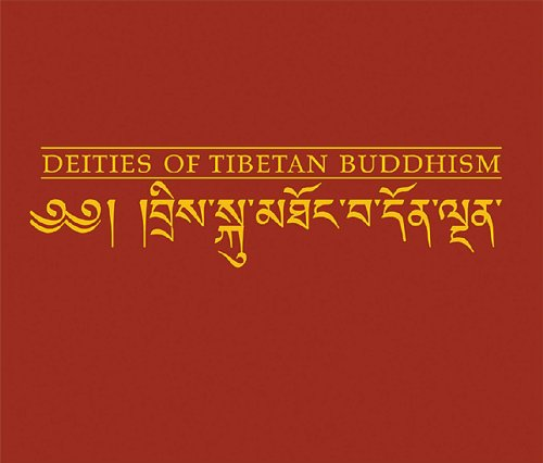 Deities of Tibetan Buddhism: The Zurich Paintings of the Icons Worthwhile to See