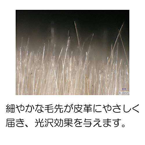 [ブートブラック]BootBlack×熊野筆FINISHINGBRUSHナチュラルFree