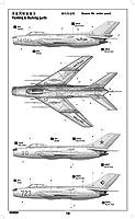 トランペッター 1/48 ロシア軍 ミグ19-PM ファーマーE プラモデル