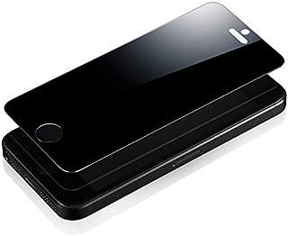 和湘堂 iphone5, iphone5s, iphone5c スクリーン・液晶保護シール 覗き見防止クリアータイプ  高光沢性「504-0003」