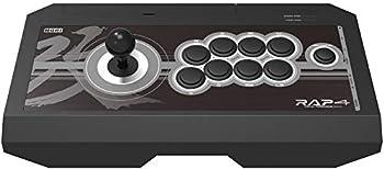 Best arcade controller ps4 Reviews