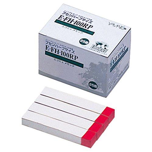 ヤマト 付箋 エコミュ メモック 12.5mm×75mm E-FH-100RP-5 白赤
