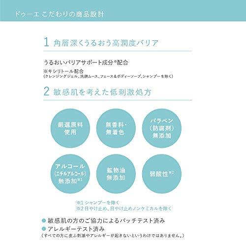2e(ドゥーエ)洗顔ムース敏感肌用洗顔料低刺激処方泡で出てくるポンプタイプ120ml