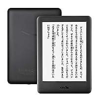 Kindle フロントライト搭載 Wi-Fi 8GB ブラック 電子書籍リーダー