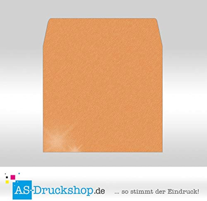 Briefumschlag - RotGold - mit mit mit glänzenden Partikeln Quadrat - 160 x 160 mm   50 Stück B0794ZLH4B | Deutsche Outlets  75da58