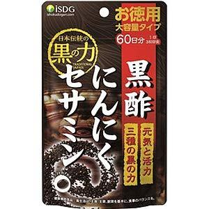 医食同源ドットコム 黒酢にんにくセサミン 180粒×10個セット