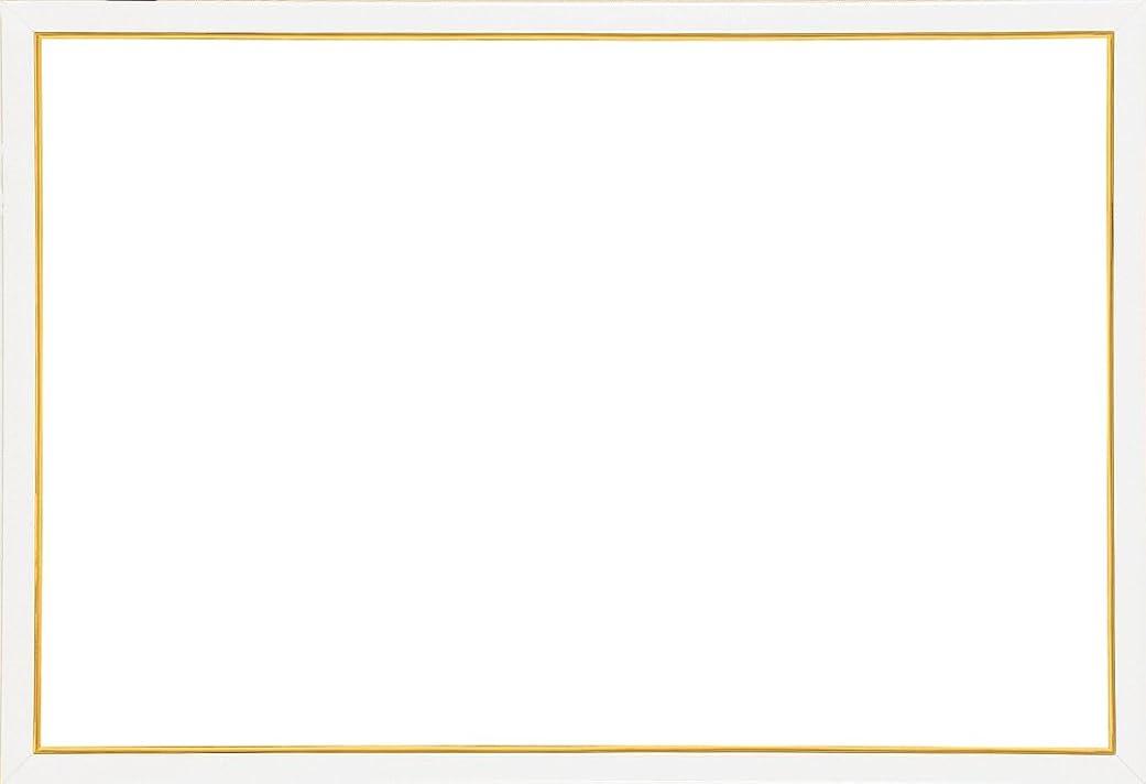 反映する人差し指資料木製パズルフレーム ウッディーパネルエクセレント ゴールドライン シャインホワイト (26x38cm)