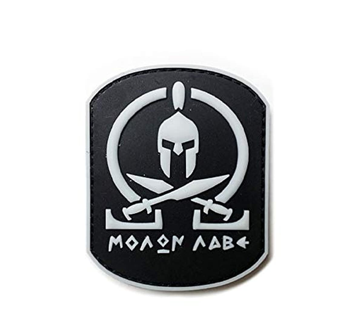 Morton Home Molon Labe Fastener Patch | Airsoft Paintball Tactical Military Rubber Badges PVC Rubber 3D Morale (White)