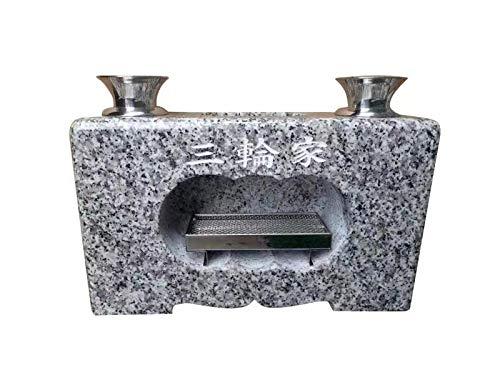 名前文字彫付き 墓石 花立 香炉一体型(G623 白御影石)