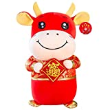 Playstyle Cute Cattle Plush Toy in Tang Suit, Red Cow Calf Soft Doll Bolster Stuffed Pillow, Chinese 2021 The Year of The Ox Zodiac Stuffed Plush Toys Blessing Souvenir Gift, 20cm/8inches