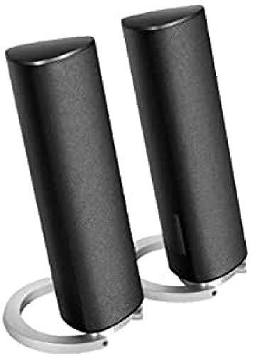 EDIFIER M2280 Design-Lautsprecherset