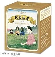 阿里山茶ティーバッグ