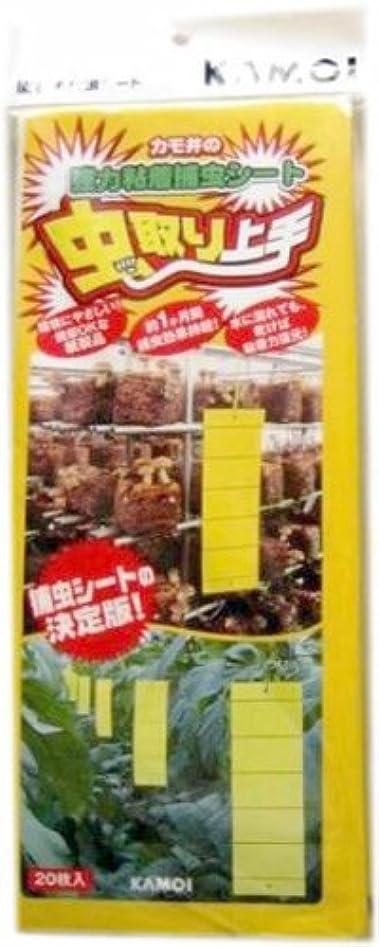 シソーラススマッシュ欺く虫取り上手 強力粘着捕虫シート 黄色 20枚入