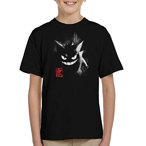 Cloud City 7 Gengar Ink Kid's T-Shirt Black