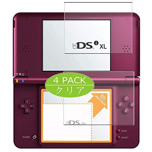 Vaxson - Protector de pantalla compatible con Nintendo DSI XL, protector de pantalla Ultra HD [no vidrio templado] TPU flexible