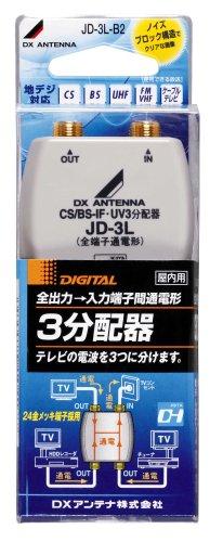 DXアンテナ 屋内用3分配器 入出力端子金メッキF形座仕様 全端子通電 JD-3L-B2