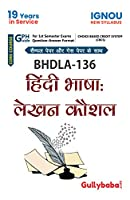 Gullybaba IGNOU CBCS AECC (Latest Edition) BHDLA-136 (Hindi Bhasha: Lekhan Kaushal) in Hindi Medium IGNOU Help Book with Solved Sample Papers and Important Exam Notes Plus Guess Paper